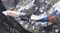 Boeing 767-800