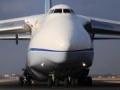 Antonov An-124