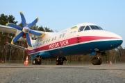Antonov An-140