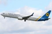 Boeing 737-900